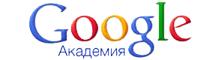 Google scolar